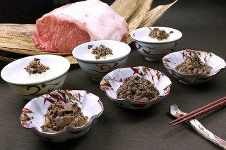 松阪牛しぐれ煮3種セット 商品番号:TGS-02