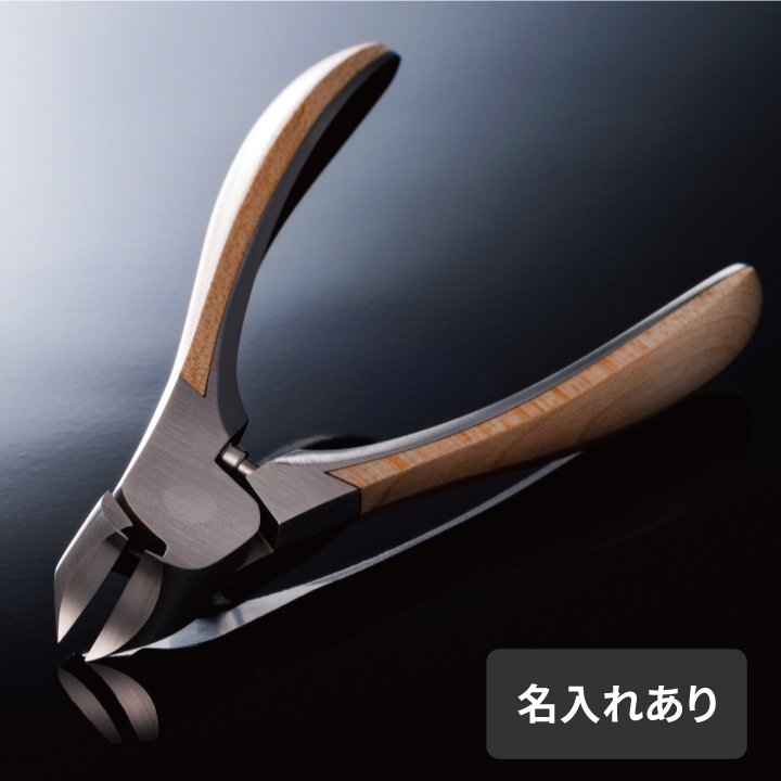 【名入れ】つめ切り マスターピースコレクション メイプル(名入れ代金込み)