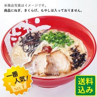 宅麺[自宅でラーメン](牛じゃんラーメン)3食入り