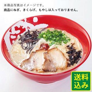 宅麺[自宅でラーメン](牛じゃんラーメン)5食入り
