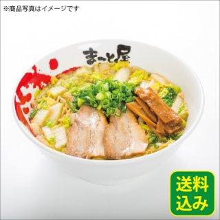 宅麺[自宅でラーメン](鶏じゃんラーメン)3食入り