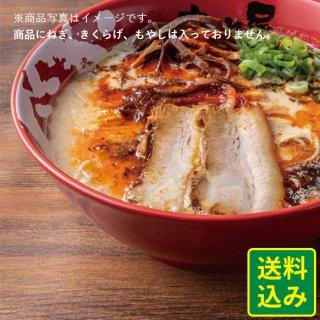 宅麺[自宅でラーメン](赤辛牛じゃん)5食入り