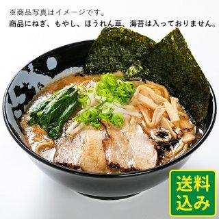 宅麺[自宅でラーメン](魚介牛骨醤油ラーメン)3食入り