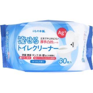 流せるトイレクリーナー せっけんの香り 30枚入(1個)