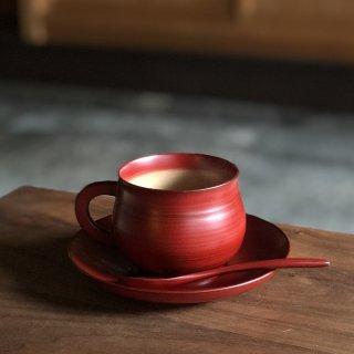 口当たりがしっとりなめらか 越前漆器のカップ&ソーサー(スプーン付き)/畠中 昭一(古代匠 畠中)