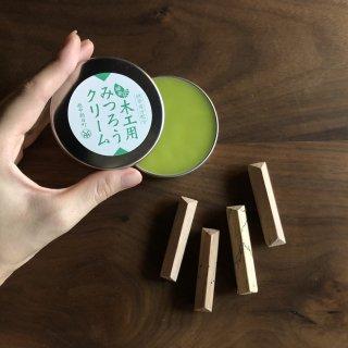 お家で職人さん気分 無垢の木の箸置き&みつろうクリームセット/尾山 嘉彦(尾山製材)