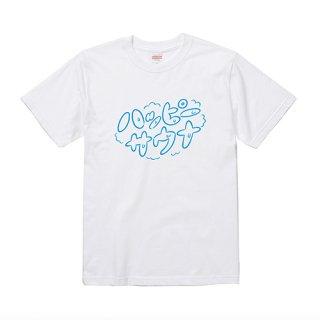 ロゴTシャツ ブルー