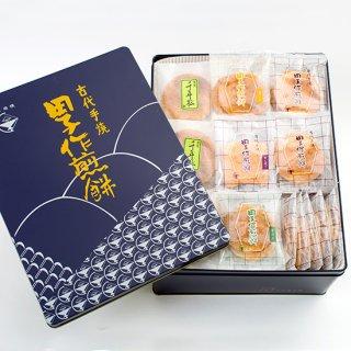 詰合せ 缶入り うす焼き4種厚焼き1種113枚(71袋)