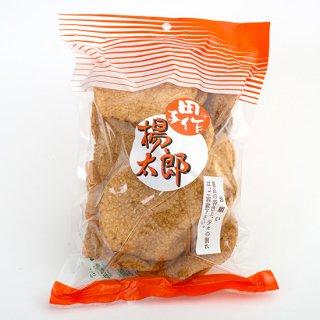 揚げ煎餅「揚げ太郎」醤油(80g)