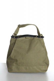 suolo / crop large - KHAKI