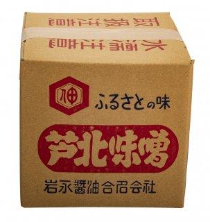 芦北味噌 4キログラム