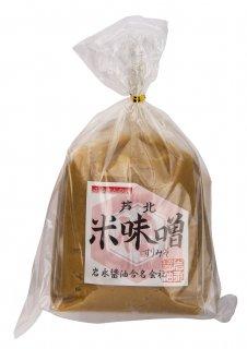 芦北米味噌 1キログラム
