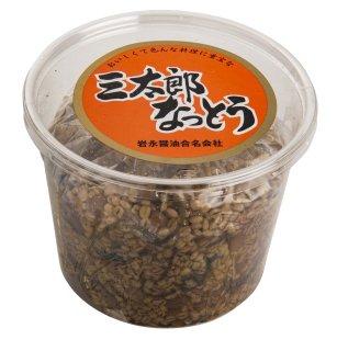 三太郎なっとう 800グラム ※糸引き納豆とは異なる商品です。