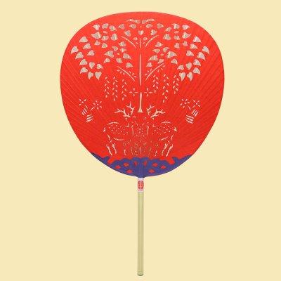【樹下鹿草花】赤