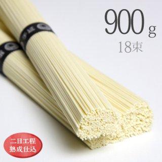 極寒製 手延素麺 細口(18束)