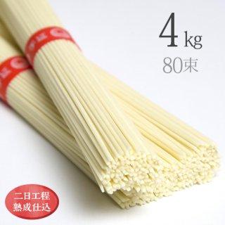 手延素麺 中口(80束)段ボール箱入