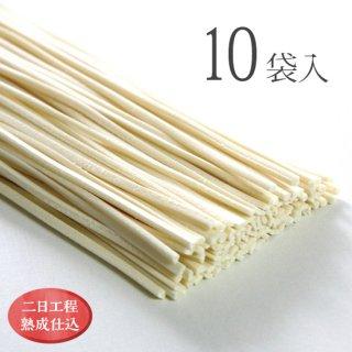 手延四季美味麺(10袋入)