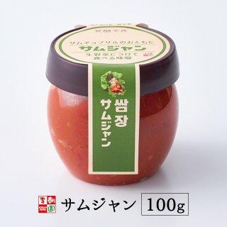 サムジャン チシャ味噌 100g