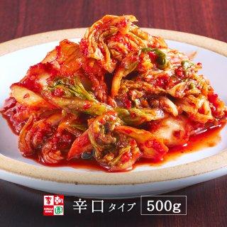 白菜キムチ カット 国産 500g 辛口タイプ 特辛