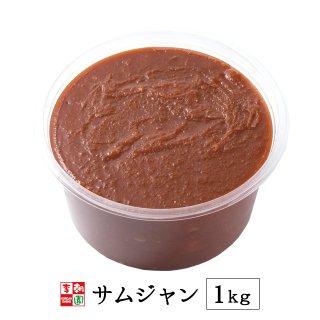 サムジャン チシャ味噌 1kg