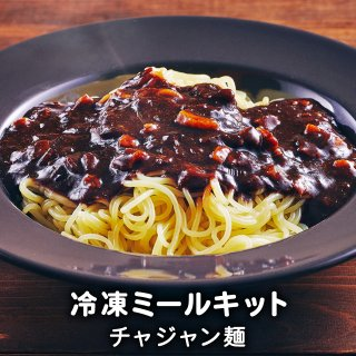<img class='new_mark_img1' src='https://img.shop-pro.jp/img/new/icons1.gif' style='border:none;display:inline;margin:0px;padding:0px;width:auto;' />チャジャン麺 ミールセット冷凍1人前 レシピ付き 韓国料理