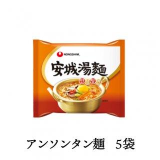 安城湯麺 125g 5個 【農心】