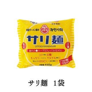 サリ麺 110g 【農心】