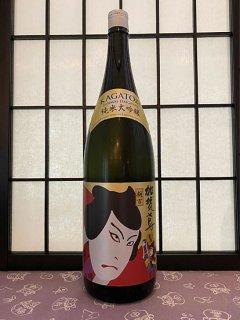 加賀鳶梅吉純米大吟醸1.8ℓ