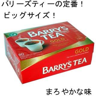 バリーズティー・ゴールドブレンド・ティーバッグ 80
