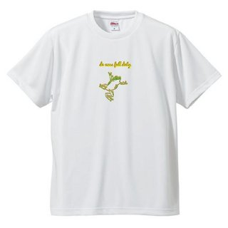 Frog Logo  'do ones full duty'  T Shirts / White