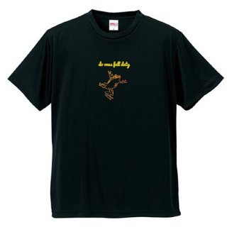 Frog Logo  'do ones full duty'  T Shirts / Black