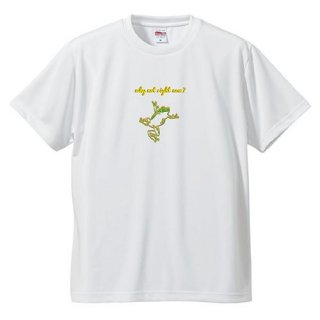 Frog Logo  'why not right now?'  T Shirts / White