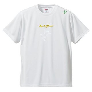 Frog Logo White  'why not right now?'  T Shirts / White