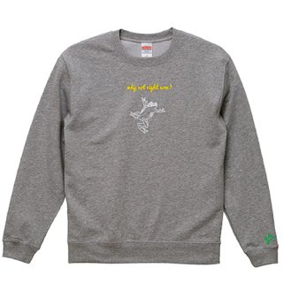 Frog Logo White 'why not right now?' Sweat / Graphite Heather