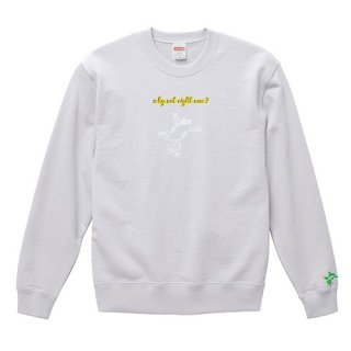 Frog Logo White 'why not right now?' Sweat / White