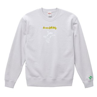 Frog Logo White 'do ones full duty' Sweat / White
