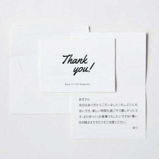 9種類の選べるメッセージカード