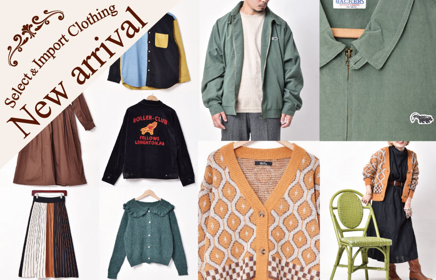 Select&Import New Arrival