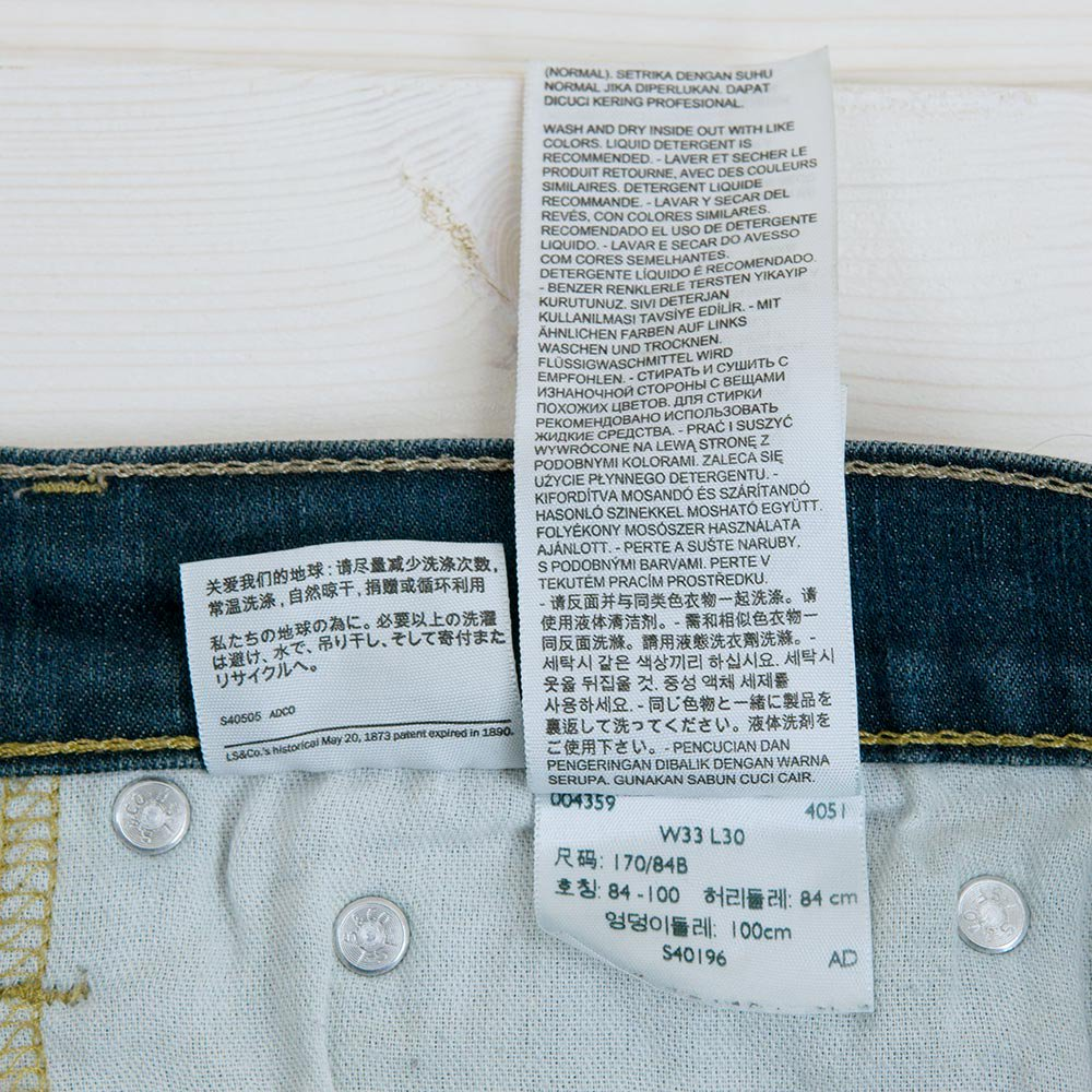 <img class='new_mark_img1' src='https://img.shop-pro.jp/img/new/icons14.gif' style='border:none;display:inline;margin:0px;padding:0px;width:auto;' />LEVI'S 511 ブルー スキニーストレッチ W33 L30サムネイル