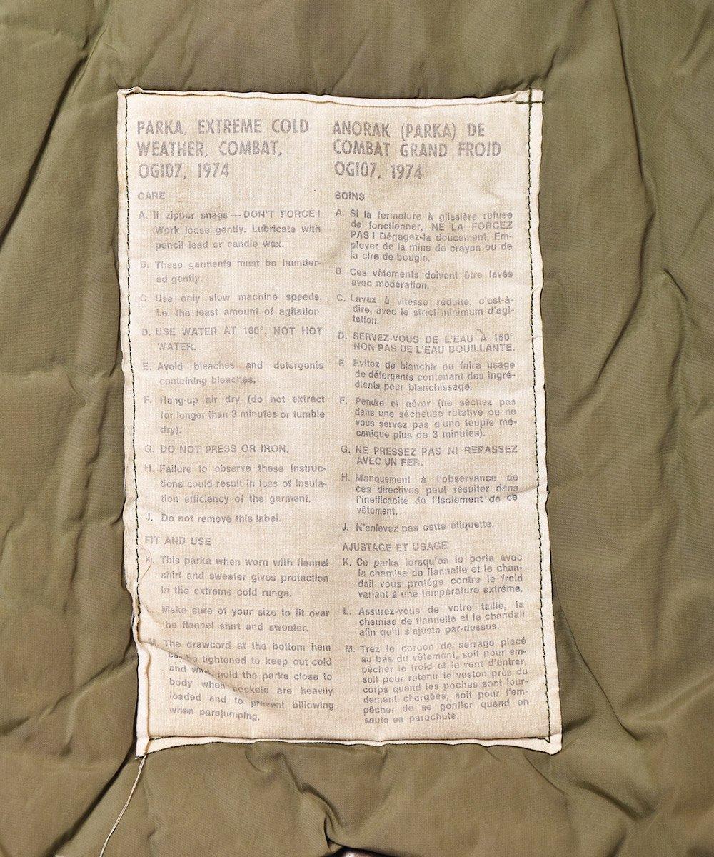 70's カナダ軍 エクストリーム コールド ウェザーパーカー用 ライナージャケットサムネイル
