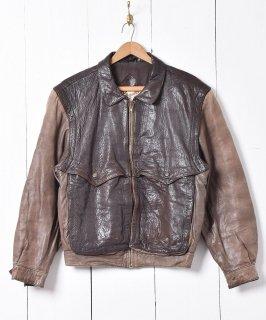 古着袖切り替えデザイン 2トーンカラー シングル レザー ジャケット 古着のネット通販 古着屋グレープフルーツムーン