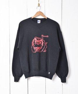 古着アメリカ製 ブルドックプリント 前Vガゼット スウェットシャツ 古着のネット通販 古着屋グレープフルーツムーン