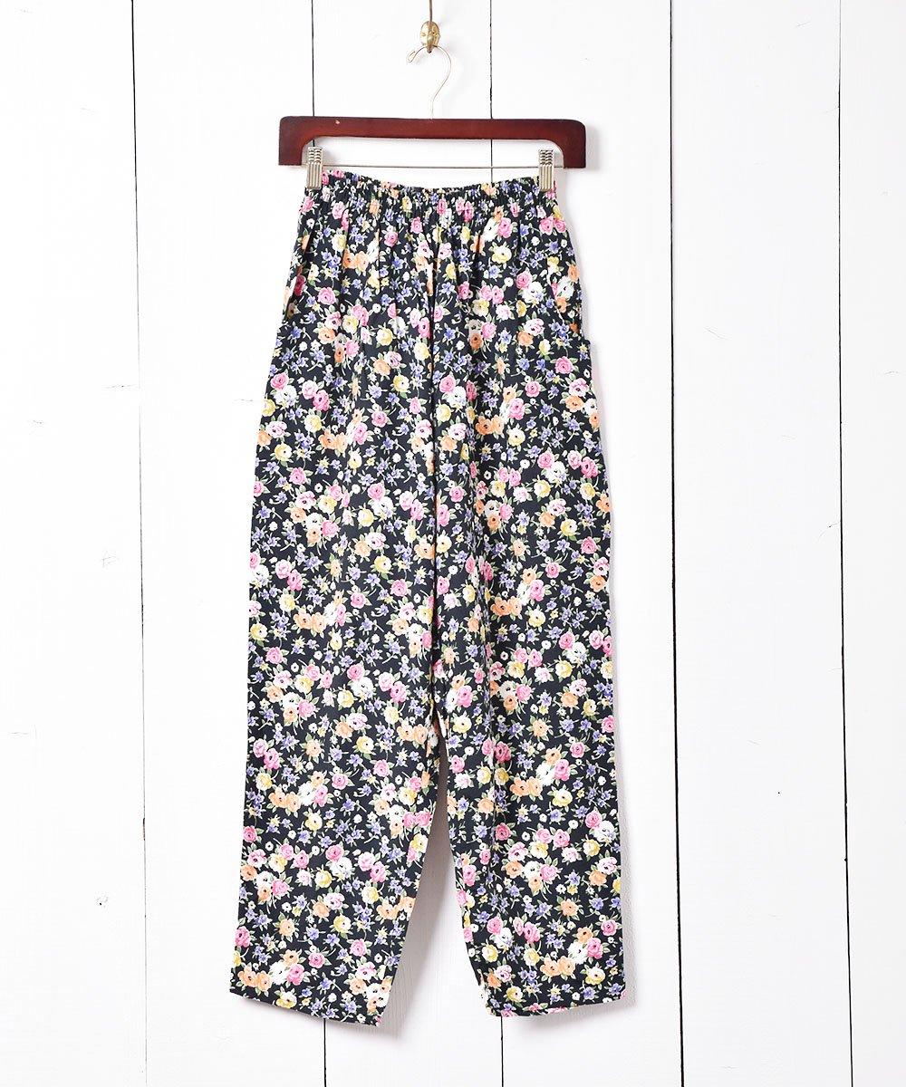 古着 ヨーロッパ製 花柄 イージーパンツ 古着 ネット 通販 古着屋グレープフルーツムーン