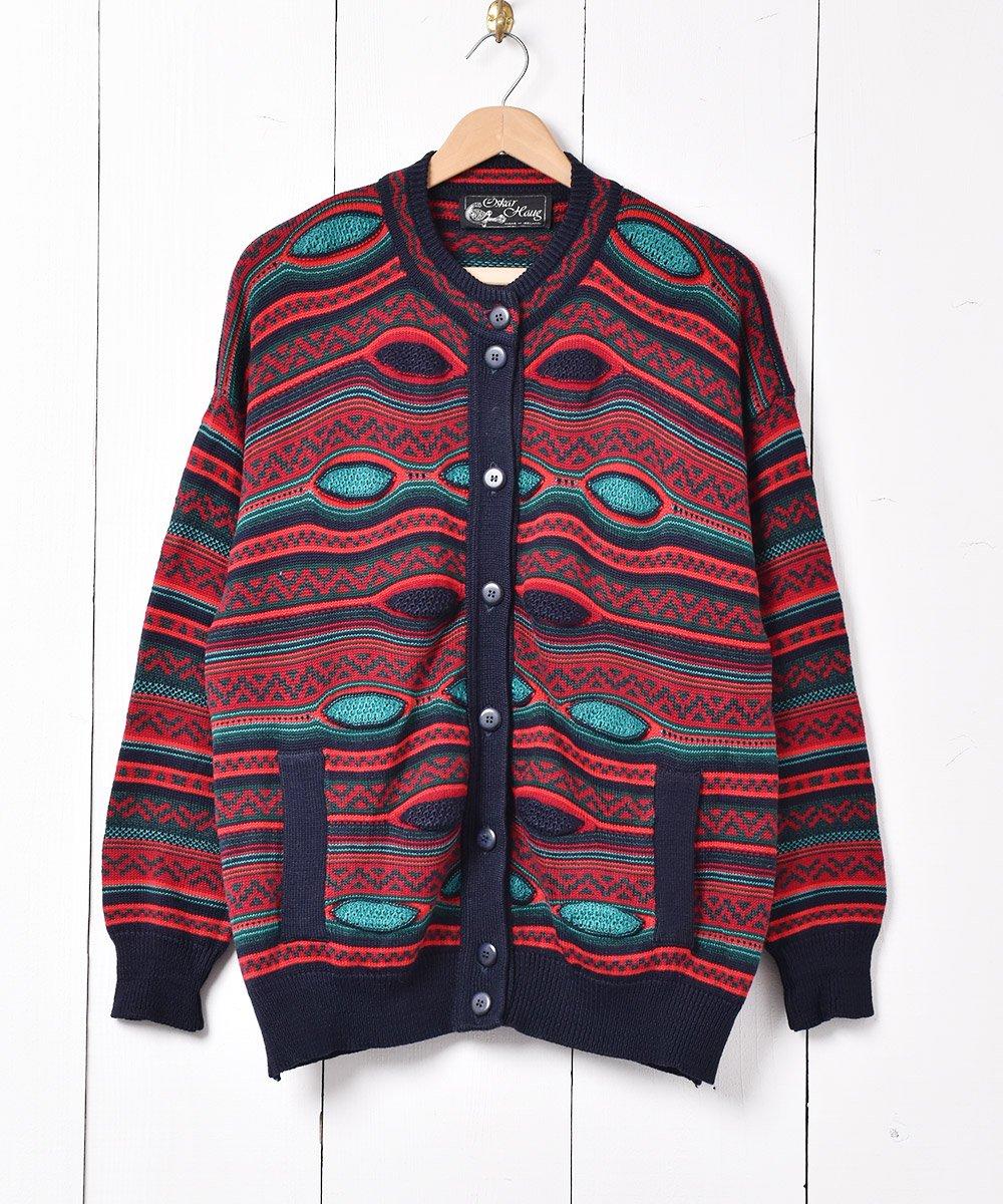 古着 アイルランド製 立体編み カーディガン マルチカラー 古着 ネット 通販 古着屋グレープフルーツムーン