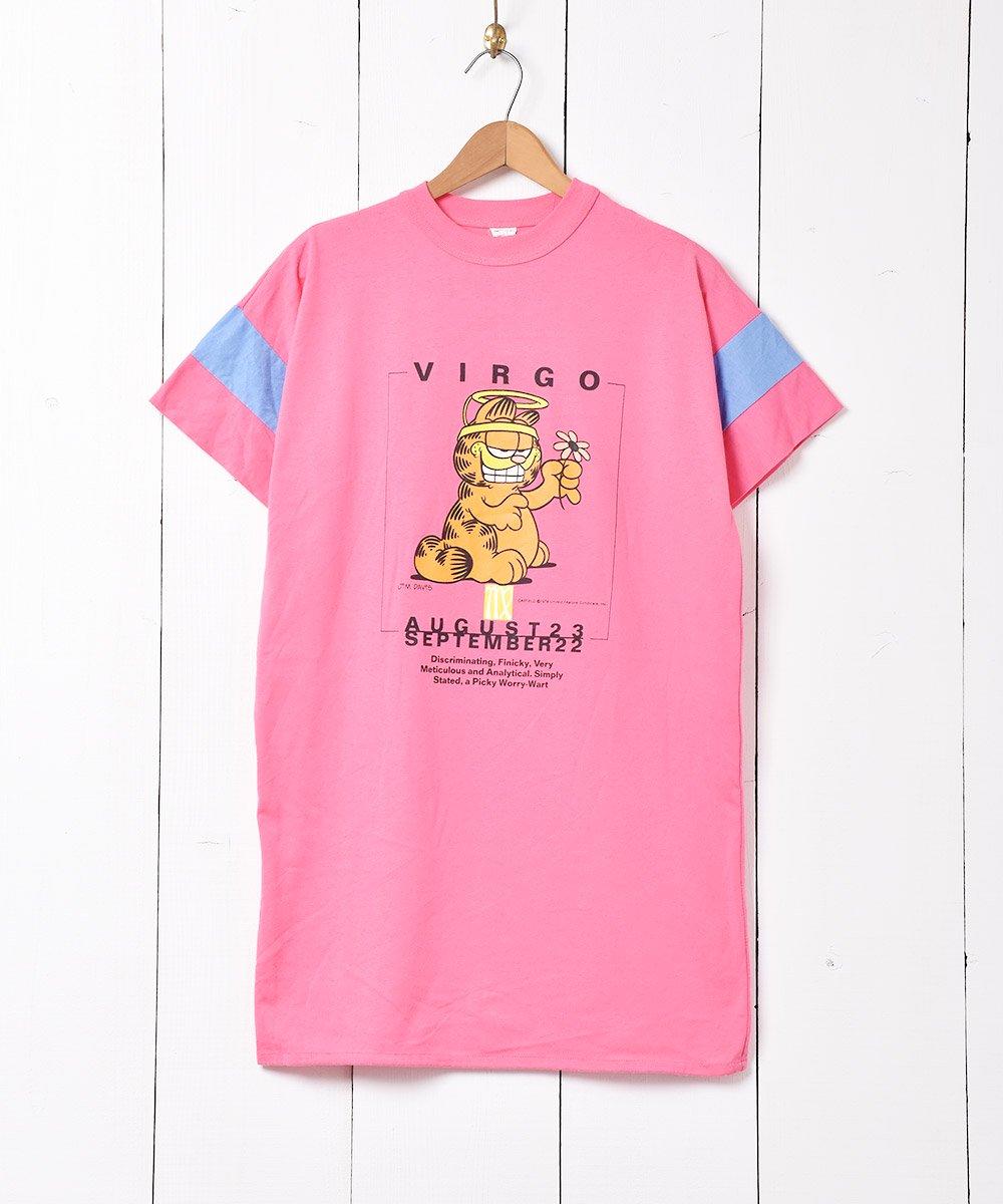 古着 90's アメリカ製 ガーフィールド プリントTシャツ 古着 ネット 通販 古着屋グレープフルーツムーン