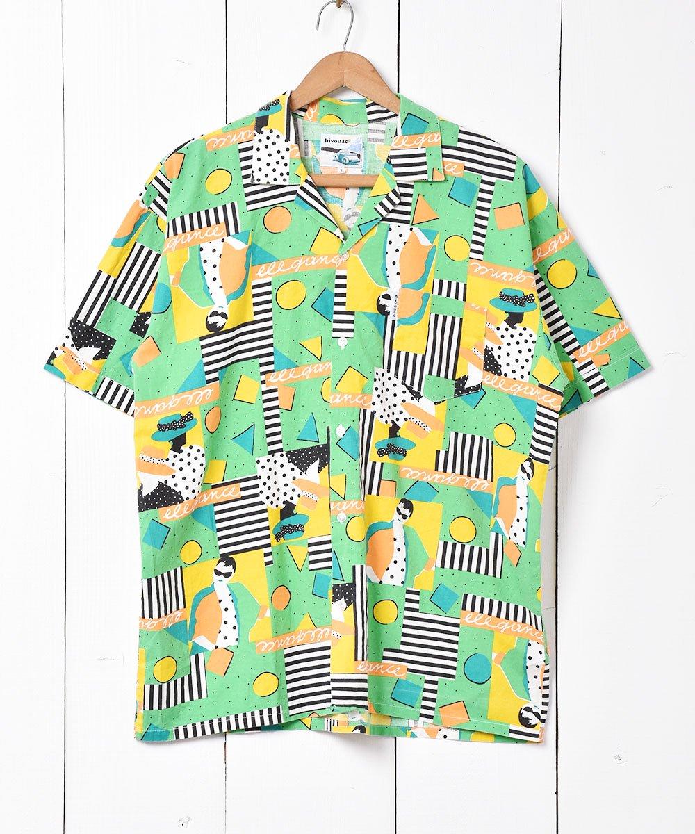 古着 総柄 オープンカラーシャツ 古着 ネット 通販 古着屋グレープフルーツムーン