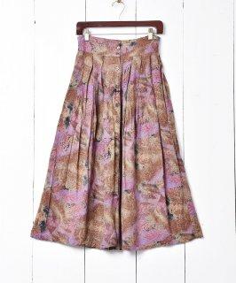 古着くすみカラー 総柄フレアスカート 古着のネット通販 古着屋グレープフルーツムーン