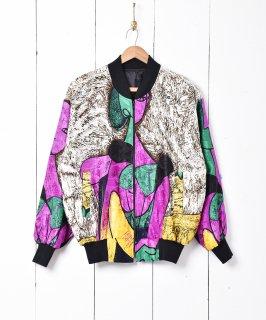 古着90's ピカソプリント ブルゾン 古着のネット通販 古着屋グレープフルーツムーン