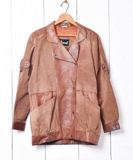 古着型押しレザージャケット 古着のネット通販 古着屋グレープフルーツムーン