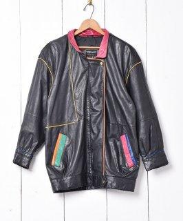 古着80's レザージャケット 古着のネット通販 古着屋グレープフルーツムーン
